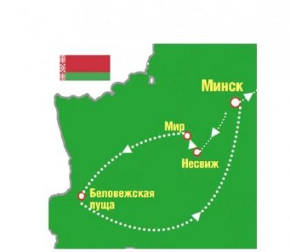 К Деду Морозу в Беловежскую Пущу (автобус 1)