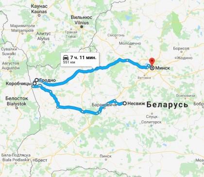 Королевский Новый год в Беларуси (автобус 2)