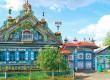 Урал: малахитовое царство